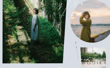 関門景観条例制定20周年記念特設サイト「関門シネマティックシティ」を公開しています。