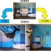 関門海峡人道トンネルの入口がフォトスポットに!