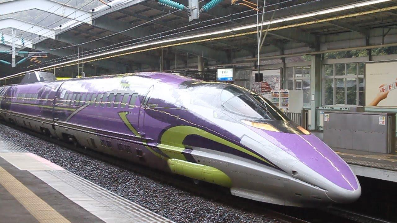 JR山陽新幹線