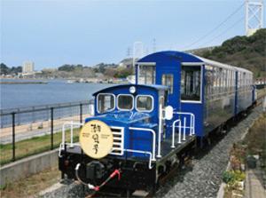 北九州銀行レトロライン「潮風号」